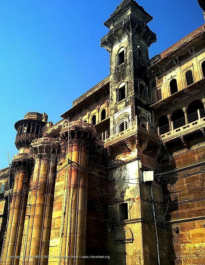 Varanasi 2009